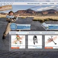 Електронен риболовен магазин за риболовни принадлежности за риболов и спортен риболов. Сайт за онлайн риболовни принадлежности, риболовно оборудване и всичко за риболова. Riboco.com - един от многото риболовни магазини, но правилният риболовен магазин! Риболовен магазин за всички риболовци! http://riboco.com/ - Риболовен магазин Рибоко