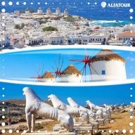 Есенни чартърни програми за почивки на Санторини. А също и програми за почивки в Малта, Миконос, Закинтос, Египет, Сардиния и мн др. - Алфатур