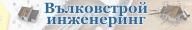Интериорни ремонтни работи в Плевен  - Строителство