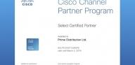 Computer-store.bg вече има Cisco Certificat  - Бизнес и финанси