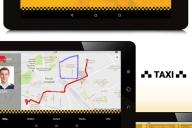Да, правим и мобилни апликации! Като това прекрасно приложение за лесна работа на такси компаниите и удобство за клиента. Следващият ни проект може да е вашия :)  Вижте проекта на: https://speedflow.bg/portfolio/taxi-mobile-app/ - Технологии и техника