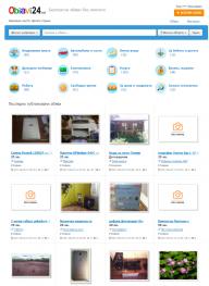 Национален портал за безплатни обяви - Бизнес и финанси