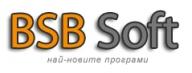 Най-интересните програми на едно място.  Тегли на воля - антивирусни, програми за чат, браузъри, системни, аудио и видео и много други само в BSB Soft - Софтуер