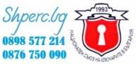 От 1996 г. предлагаме Битови и авто ключарски услуги, Авто компютърна диагностика и различни авто услуги. Член на националния съюз на ключарите в  България с номер 72. При нас всеки клиент получава лично отношение. - Бизнес и финанси
