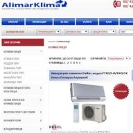 Фирма Алимар Клима предлага богата гама от климатици – нови и втора употреба с високо качество и на достъпни цени. Благодарение на професионалното си отношение към своите клиенти, фирмата е утвърдила позициите си на пазара за климатици, климатични системи и отоплителна техника. - Климатици от Алимар Клима