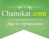Заповядайте в нашият специализиран магазин за чайове, Chainikat.com. Ние ви предлагаме здравословни и качествени чайове от които ще останете много доволни. Разполагаме с най-различни видове чай. Ние сме на ваше разположение по всяко едно време. - Бизнес