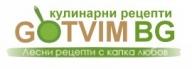 Мусака с тиквички - България