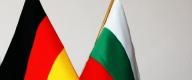 Добри новини – Увеличил се е износът на стоки от България за Германия - България