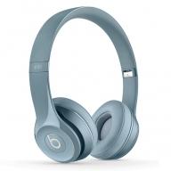 Повече относно слушалки Beats by Dre Solo HD 2.0 On Ear може да прочетете в компютърен онлайн гайд на онлайн магазин за компютри и периферия Алтех. - Слушалки