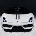 Ламборджини произведоха последния си Галярдо автомобил | Интересни новини - ПЛЮС БГ