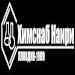 Компанията е търговско дружество, чиято търговия се продава в България и чужбина. Дружеството е позиционирана в областта на химикали и консумативи за промишлеността. Към химикалите за промишлеността включват калиеви съединения, агар и много още като всички те са приблизително 200 вида. Част от лабораторните химикали спадат киселини и калиева основа. Част от химията за бита спадат разнообразни препарати за стъкло, сапуни и абразивни препарати.